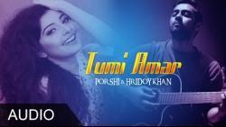 Hridoy Khan New Mp3 Song Fusionbd Com - ▷ ▷ PowerMall